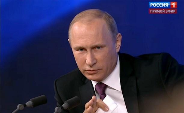 Путин: Основа безопасности власти – в поддержке российского народа