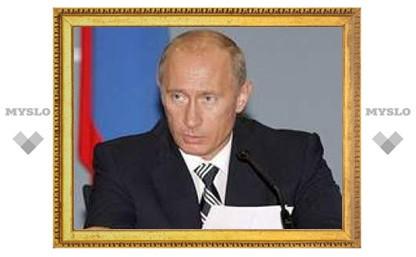 Путин приказал создать план развития России до выборов