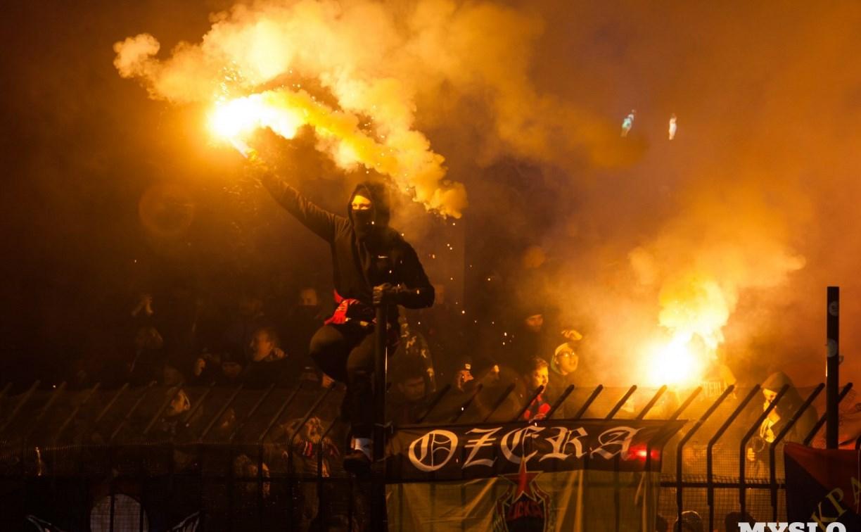 Тульский «Арсенал» оштрафован за использование болельщиками пиротехники