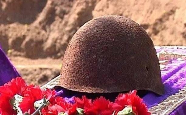 Под Тулой нашли останки трёх красноармейцев