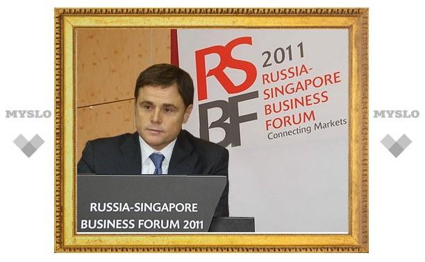 Губернатор представит область на Российско-Сингапурском деловом форуме
