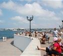 Крымчане – тулякам: «Приезжайте в Крым! Мы вас очень ждем!»