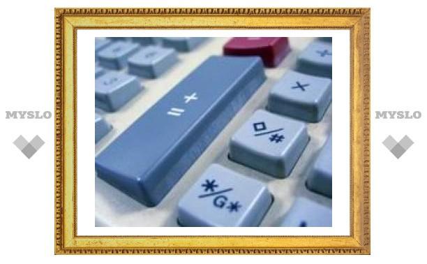Где узнать все про налоги