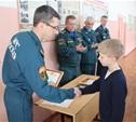 МЧС наградило школьников-героев из Новомосковска