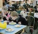 Как кормят школьников в Туле: В организации питания нашли нарушения