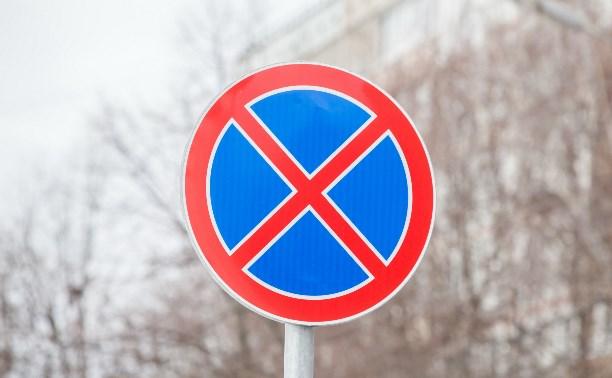 Весной у Центрального стадиона в Туле запретят движение транспорта