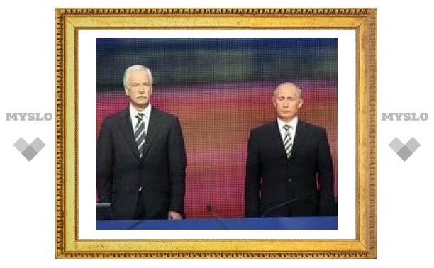 """СМИ: Путин возглавит """"Единую Россию"""" на апрельском съезде"""