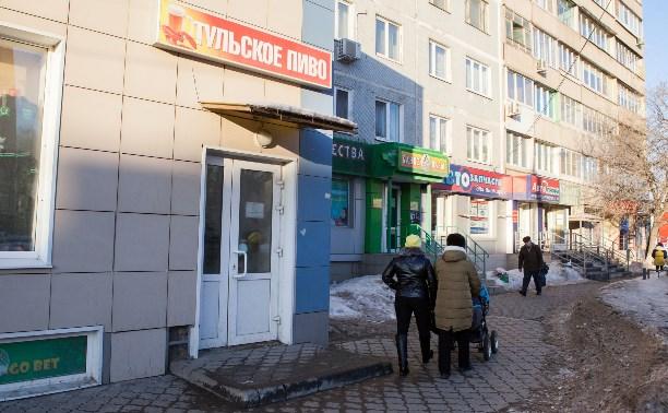 Туляки устроили войну пивнушкам в Пролетарском районе