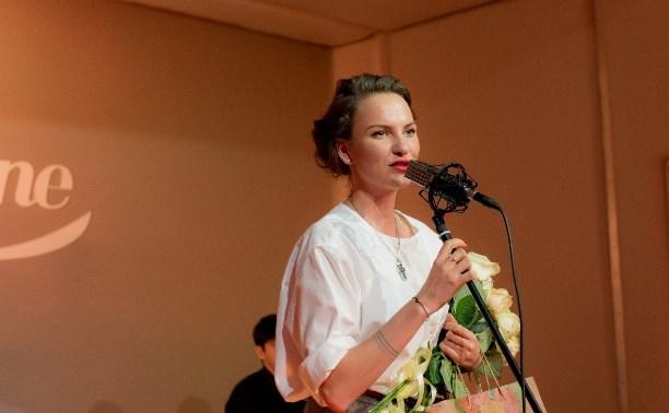 В Concert Hall выступит поэтесса Ах Астахова