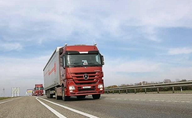 С 15 ноября водителям фур придется платить за проезд по федеральным трассам