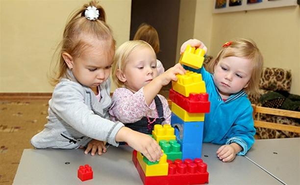 В Тульской области создадут более 2,3 тыс. мест в детских садах