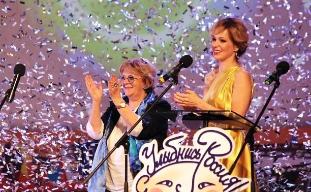 На закрытие фестиваля «Улыбнись, Россия!» приедут известные телеведущие, актеры и режиссеры