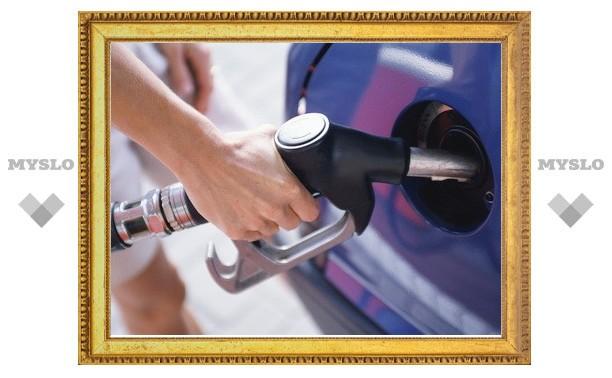Туле пока не грозит бензиновый коллапс