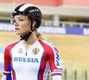 Тулячка взяла бронзу в I этапе Кубка мира по велоспорту на треке