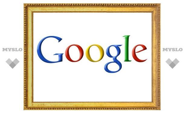 """Google уменьшит """"вес"""" изображений на 40 процентов"""