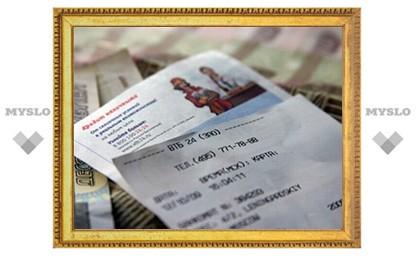 Банки обяжут указывать сумму комиссии на чеках банкоматов