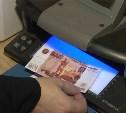 В Туле прапорщик сбывал в магазинах фальшивые деньги