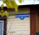Какие стихи Лермонтова знают туляки?