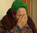 В Туле женщина обокрала собственную мать