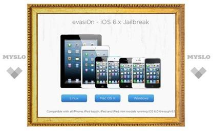 Устройства на iOS 6 подвергли «джейлбрейку»
