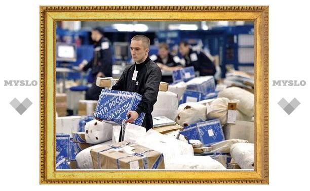 Жители Тульской области смогут повлиять на качество почтовых услуг