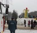 Тульские спасатели устроят флешмоб в Центральном парке
