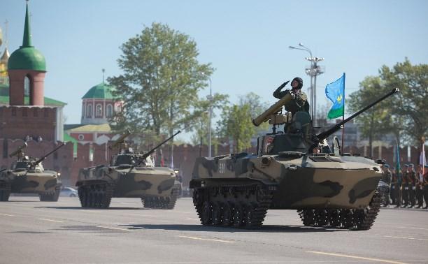 В 2015 году в Параде Победы в Туле примут участие 1225 человек и 20 единиц техники