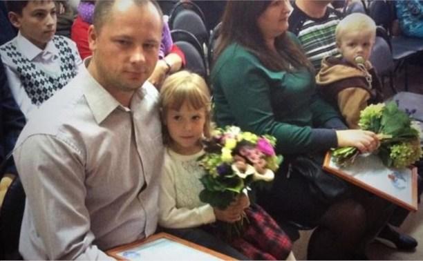 В Алексине семь молодых семей получили сертификаты на приобретение жилья