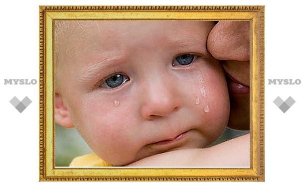 Туляк избивал грудного ребенка