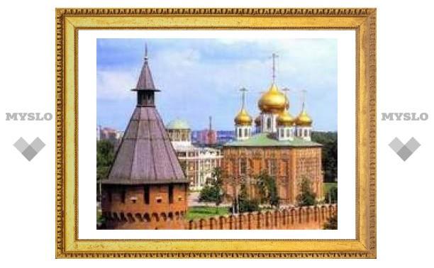 """Школьница """"заминировала"""" Тульский кремль"""