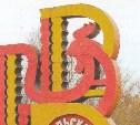 Куда пропала скульптура петуха с Венёвского шоссе?
