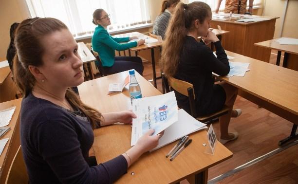 ЕГЭ по русскому языку сдают более шести тысяч тульских выпускников