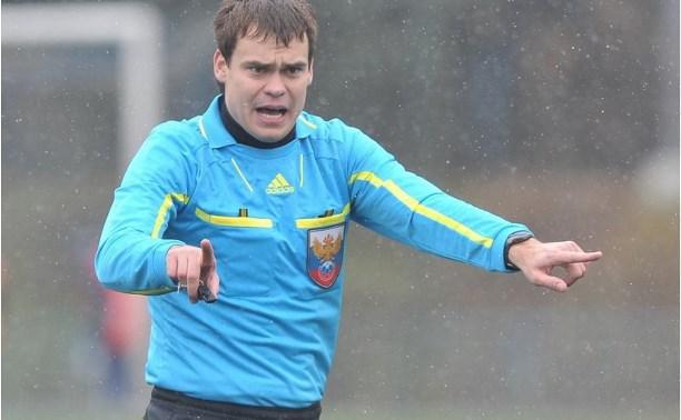 Матч «Спартак» – «Арсенал» рассудит Кирилл Левников