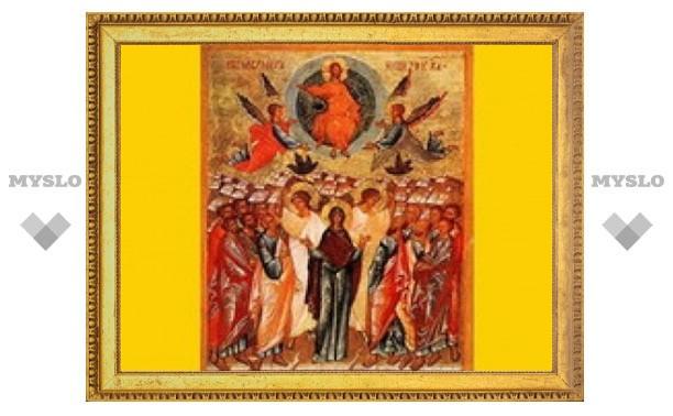 Православные отмечают праздник Вознесения Господня