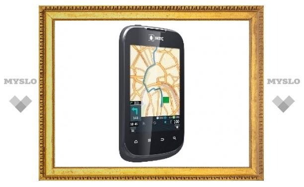 МТС запустила в продажу второй смартфон с ГЛОНАСС