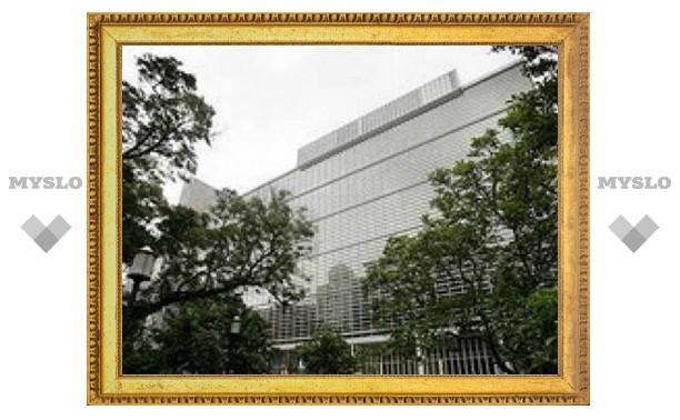 Россия начала переговоры о кредите Всемирного банка