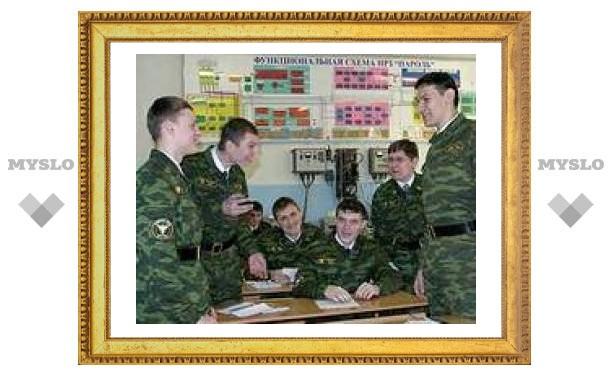 В Туле не будет военной кафедры!