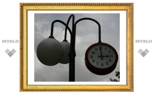 Возвращение украденного времени