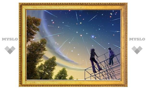 Сегодня над Землей пройдет звездопад