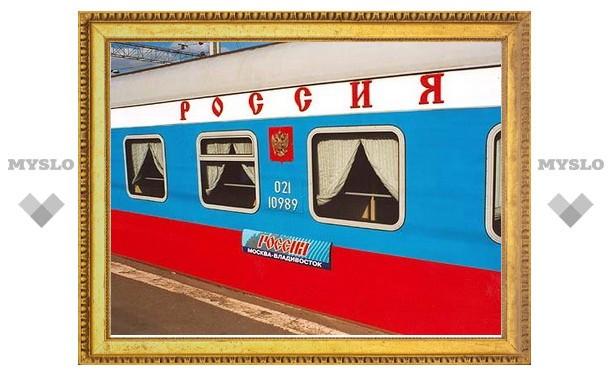 Тульские железнодорожники попали в число лучших