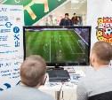 В Туле пройдет турнир по киберфутболу FIFA-2018