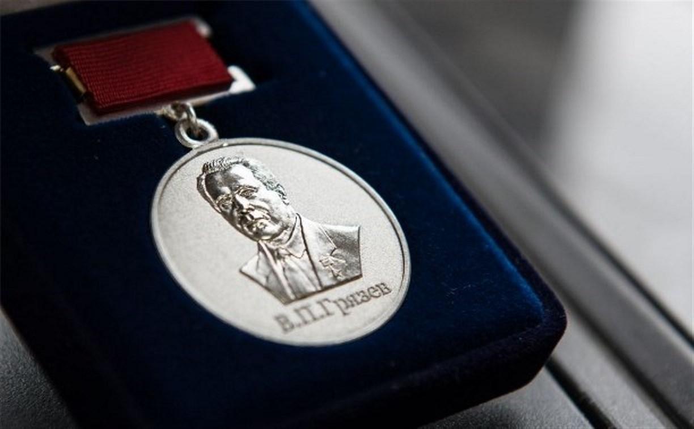 В России учредили медаль имени Василия Грязева