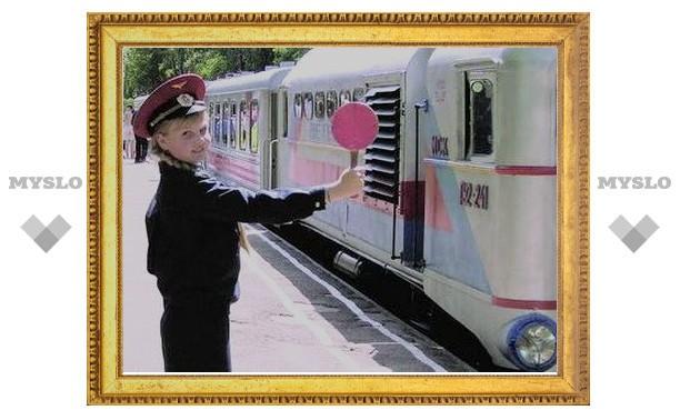 На детской железной дороге появится «ноу-хау»