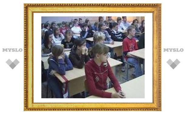 Уроки в тульских школах сократят на пять минут
