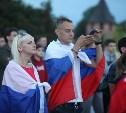 Футболисты сборной России приглашают болельщиков на встречу