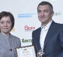 ГК «АВРОРА» второй год подряд получила премию «Тульский бренд – 2017»
