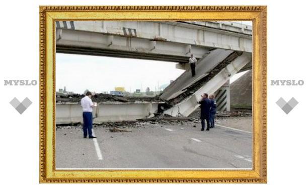 Движение по мосту в Заокском районе прекращено