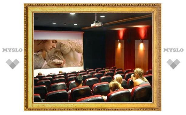 Туляков приглашают в бесплатный кинозал