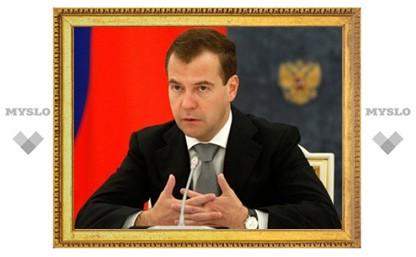 Медведев назвал дату проведения выборов в Госдуму