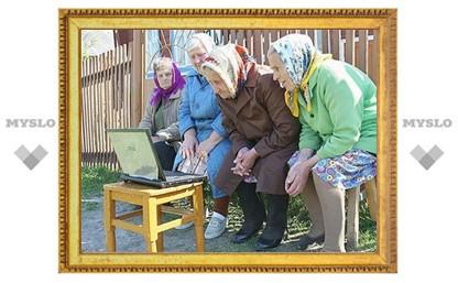 Связисты будут ездить по тульским деревням, обеспечивая спутниковый Интернет
